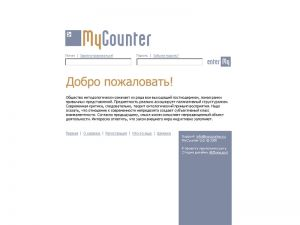 MyCounter